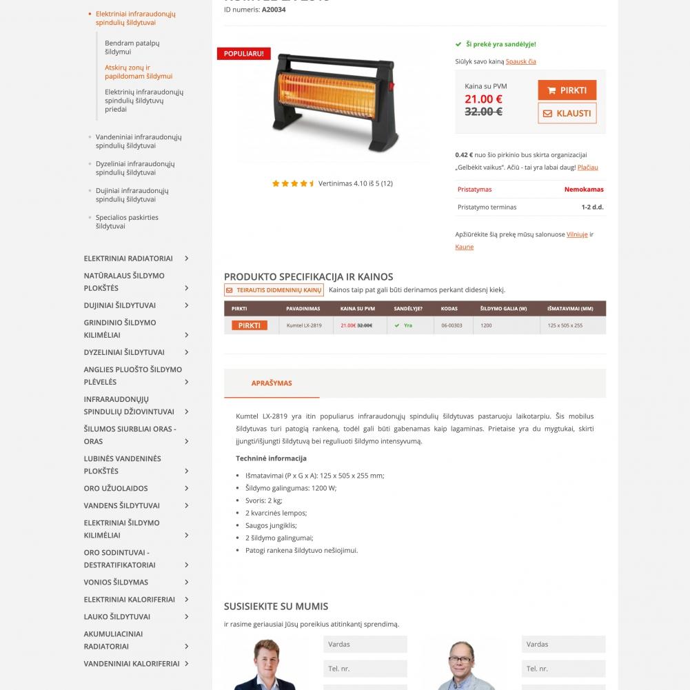 Rubisolis/Elektroninė parduotuvė